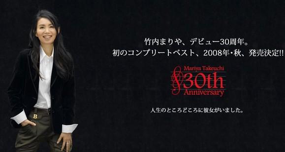 30th album.jpg