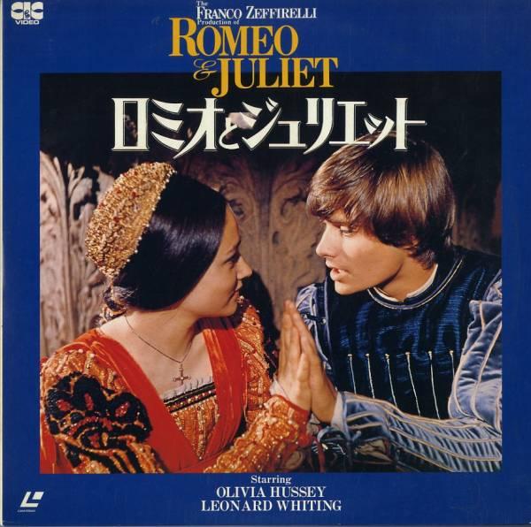 ロミオとジュリエット①.jpg
